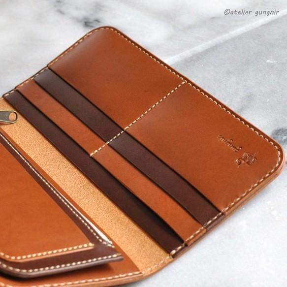wallet01cmoch5.jpg