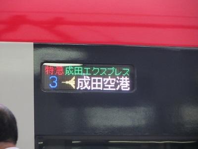 20170822_003.jpg
