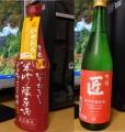 京姫酒造純米原酒