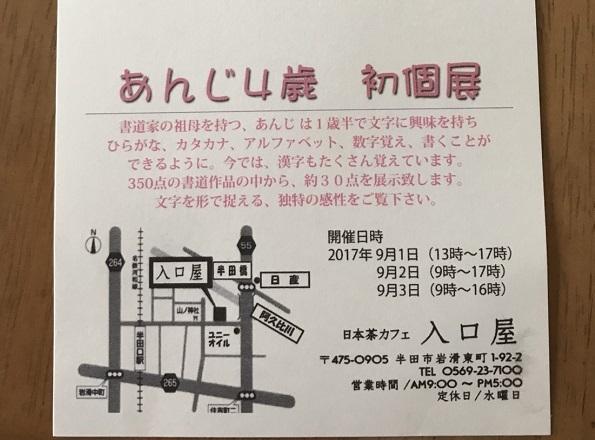 S__3203084b.jpg