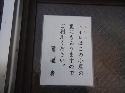 磯巻2 (39)