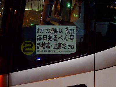 笠岳 (5)