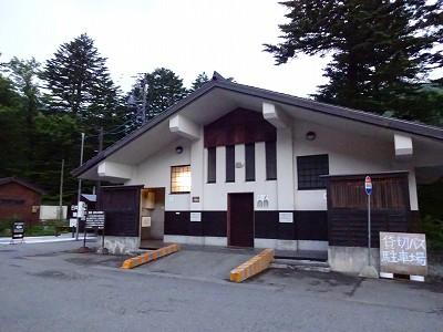 笠岳 (8)