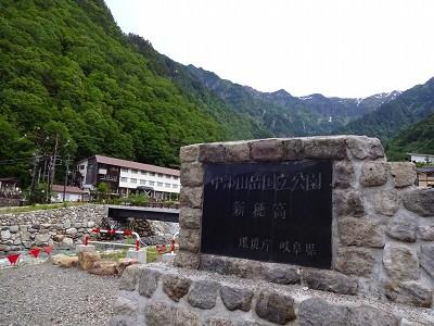 笠岳 (10)