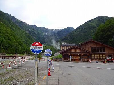 笠岳 (9)