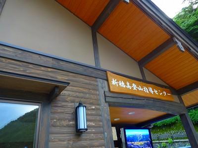 笠岳 (14)