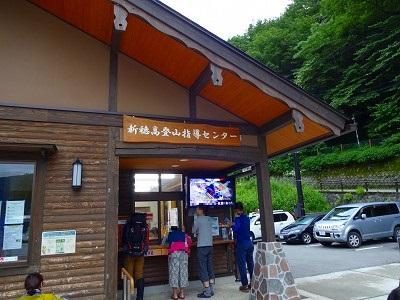 笠岳 (20)