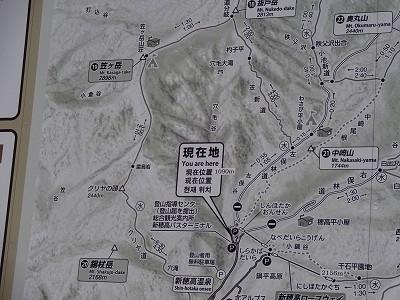 笠岳 (22)