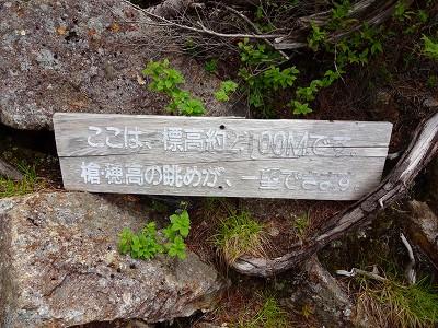 笠岳 (120)