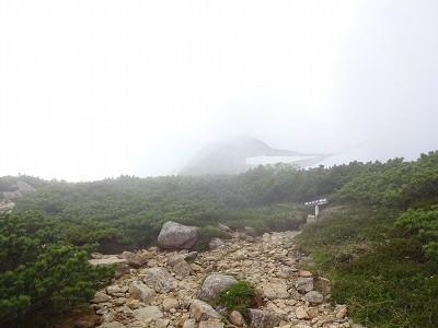 笠岳 (196)