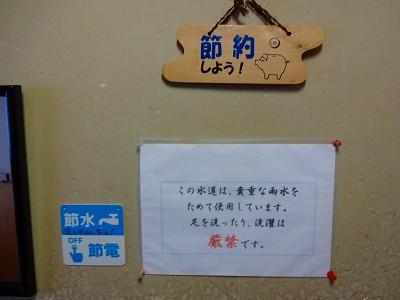 笠岳 (239)