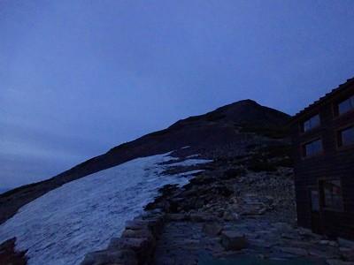 笠岳 (242)