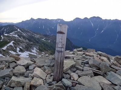 笠岳 (264)