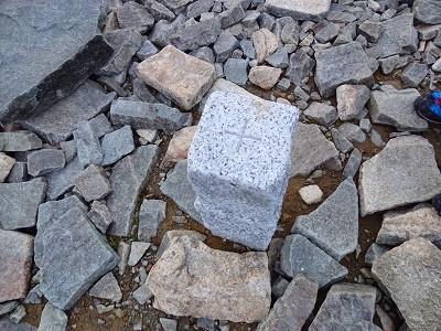 笠岳 (267)