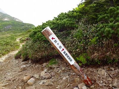 笠岳 (414)