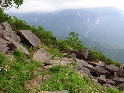 笠岳 (425)