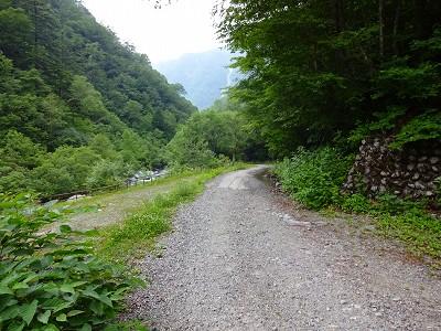 笠岳 (481)