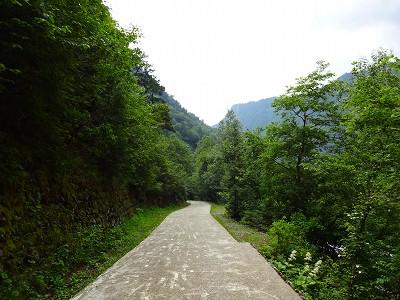 笠岳 (486)