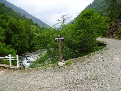 笠岳 (487)