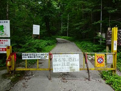 笠岳 (496)