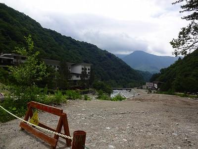 笠岳 (502)