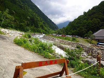 笠岳 (503)