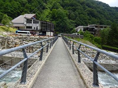笠岳 (504)