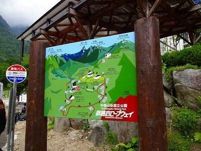 笠岳 (508)