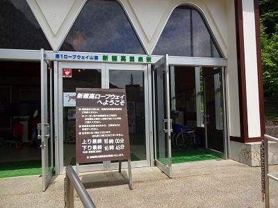 笠岳 (509)
