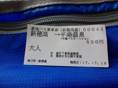 笠岳 (511)
