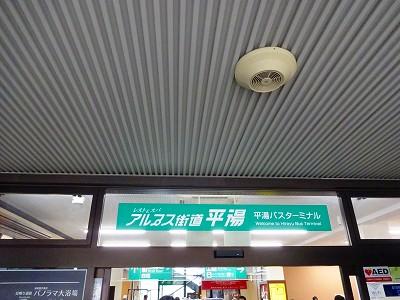 笠岳 (518)