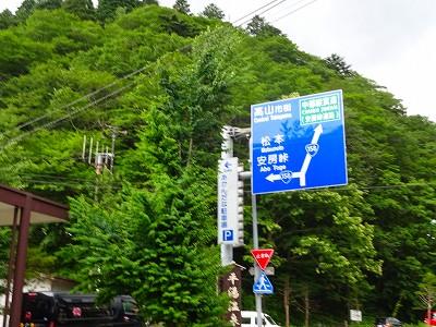 笠岳 (522)