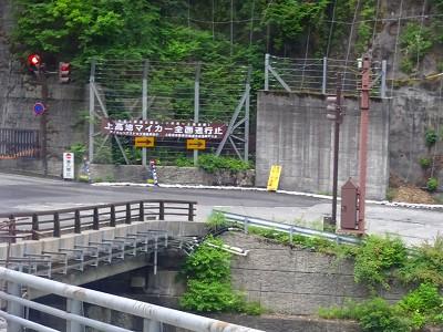 笠岳 (530)