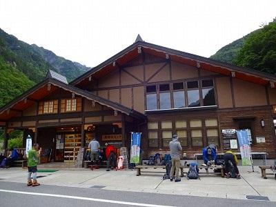 笠岳 (24)