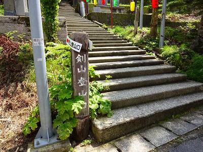 剣山 (9)
