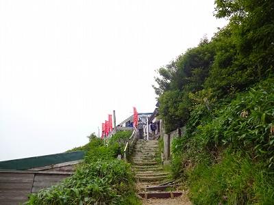 剣山 (74)