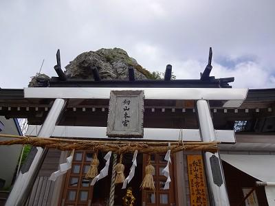 剣山 (76)