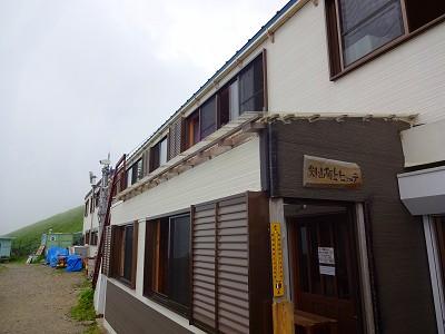 剣山 (77)