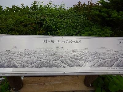 剣山 (78)