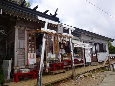剣山 (79)
