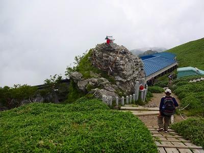 剣山 (141)
