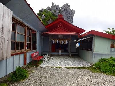剣山 (161)