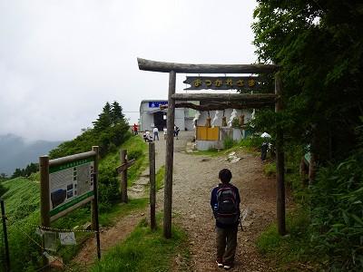 剣山 (184)