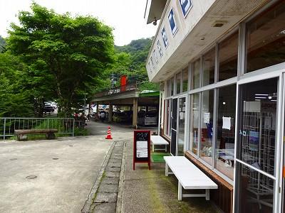 剣山 (215)