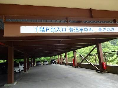 剣山 (224)
