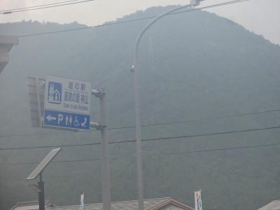 剣山 (231)