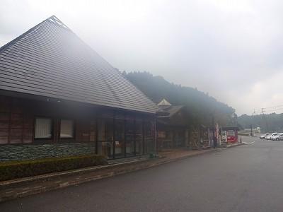 剣山 (232)