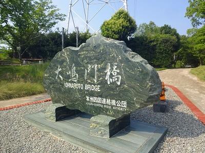 剣山 (233)