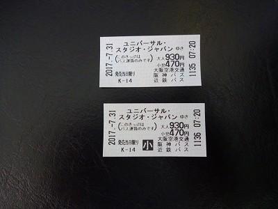 ミオン (8)