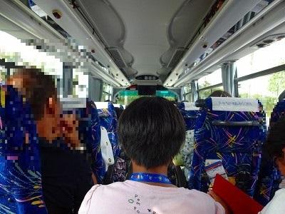 ミオン (63)